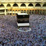 Pemerintah Resmi Putuskan Tidak Berangkatkan Jamaah Haji di Tahun 2021